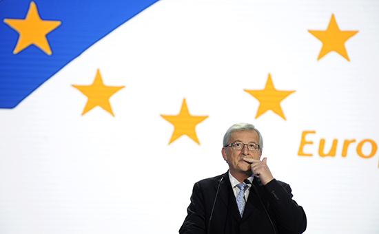 ЕС анонсировал план стимулирования экономики объемом €315 млрд