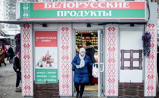 Власти Белоруссии заморозили цены на продукты и тарифы