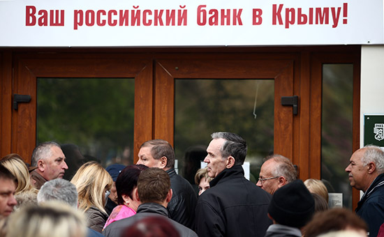 В банках Крыма после «черного вторника» возник дефицит валюты