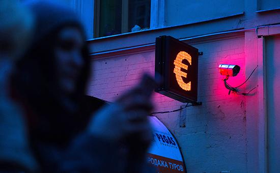 Рубль резко укрепился после падения