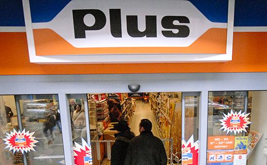 Сеть продуктовых дискаунтеров Plus придет на российский рынок