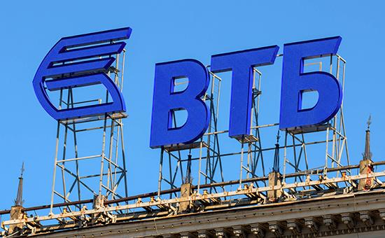 ВЭБ и ВТБ оспорили санкции Евросоюза в суде