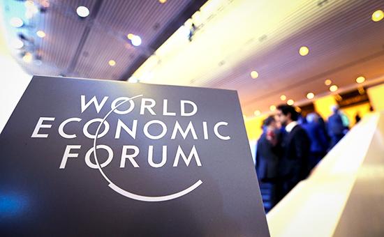 Самый сложный форум: что ждет российскую делегацию в Давосе