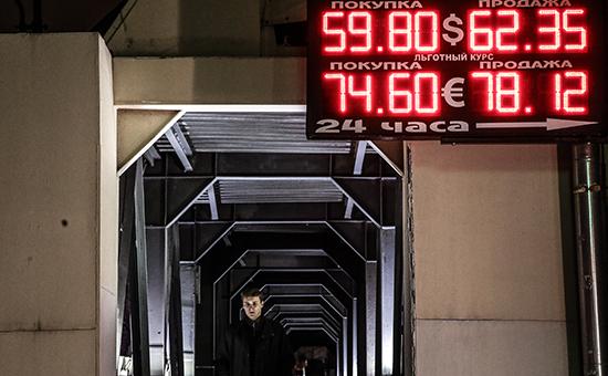 Биржевой курс доллара опустился ниже 59 руб.