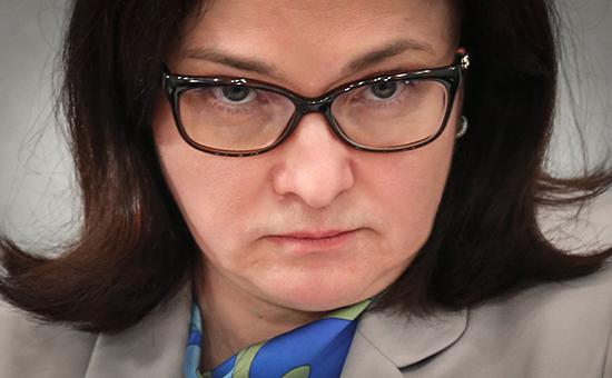 Глава Центрального банка РФ Эльвира Набиуллина   Фото: ТАСС