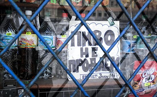 Киоскам могут вернуть право продажи табака и алкоголя