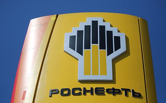Первый газ на бирже в Санкт-Петербурге продала «Роснефть»