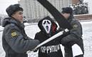 Акция «Забери тебя коррупция!» возле здания МВД РФ, 18 января 2012г.